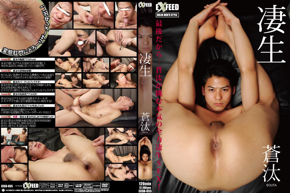 【ゲイ】●オナニー用おかず画像135●【専用】 [転載禁止]©bbspink.comxvideo>1本 YouTube動画>15本 ->画像>569枚