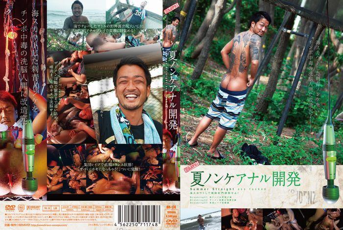 【肉便器】BRAVO! part.9【穴姦】 [無断転載禁止]©bbspink.com->画像>37枚